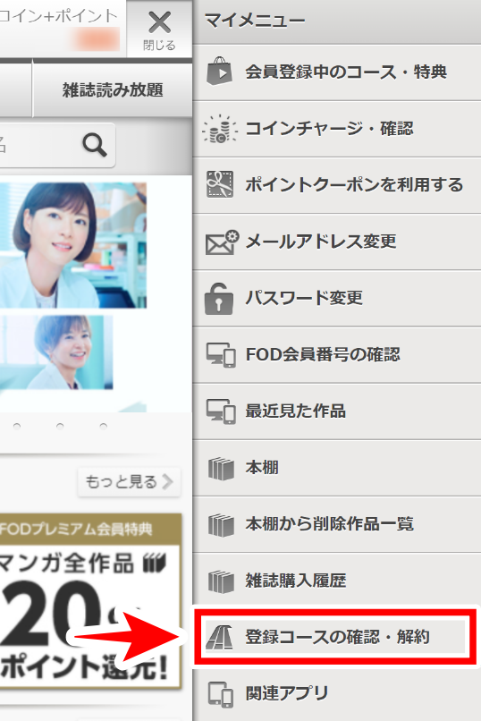 彼女はキレイだった日本版の見逃し動画を1話から無料視聴する方法
